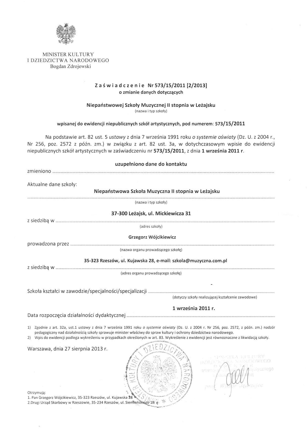 Zaświadczenie o wpisie do ewidencji szkół - NSM II st. w Leżajsku
