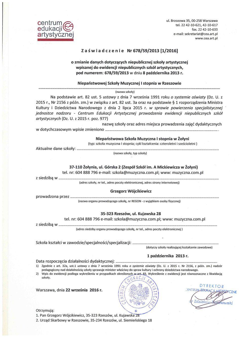 Zaświadczenie o wpisie do ewidencji szkół - NSM I st. w Żołyni