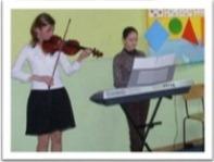 Niepaństwowa Szkoła Muzyczna I st. w Rzeszowie