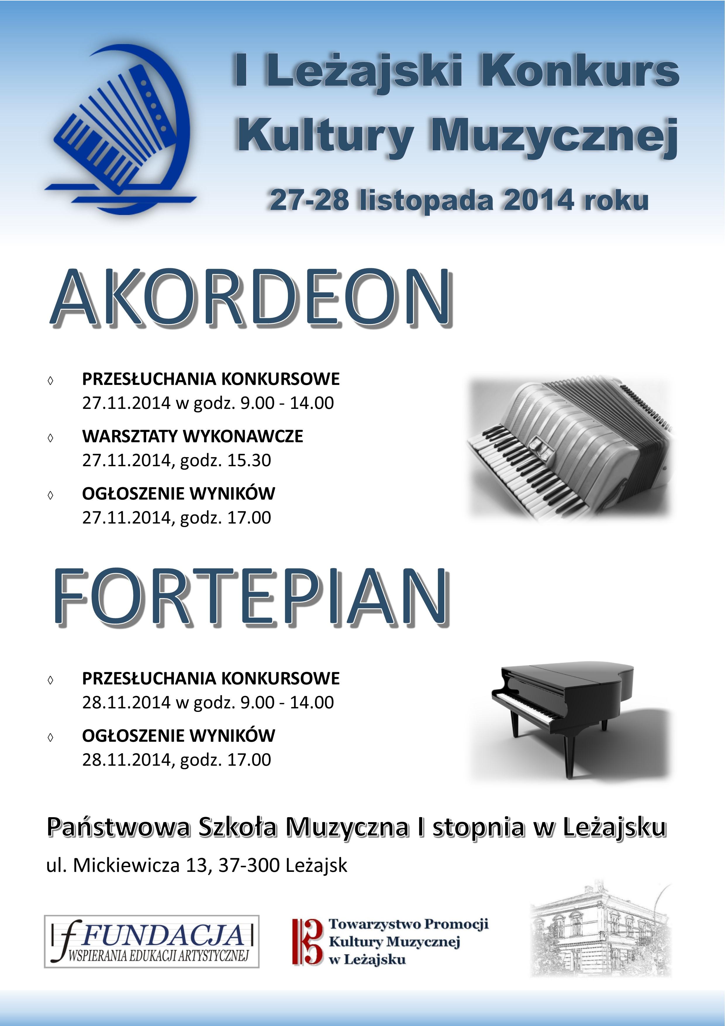 I Leżajski Konkurs Kultury Muzycznej